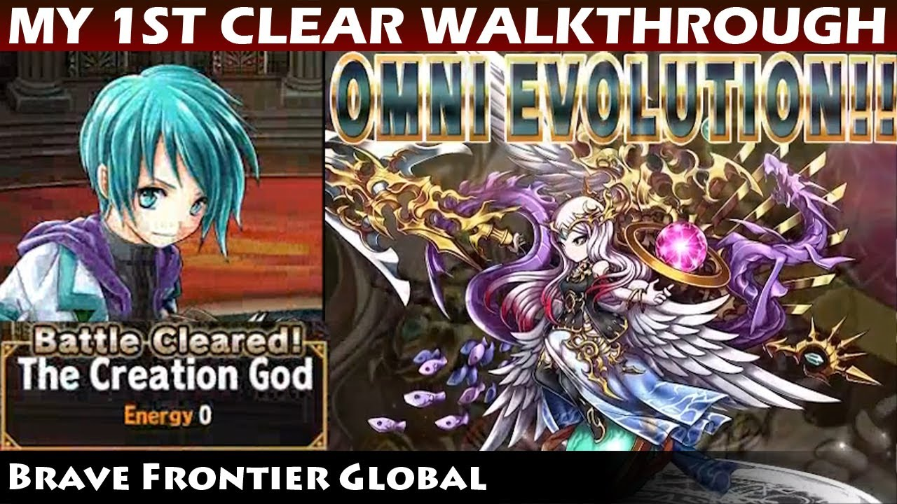 The Creation God Strategy Zone Trial vs Omni Maxwell - 1st Clear  Walkthrough (Brave Frontier Global) by Ushi Gaming Channel