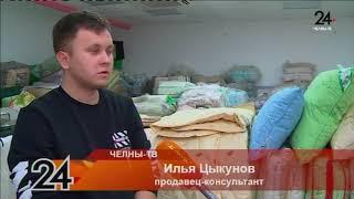 "Ярмарка ""Ивановский текстиль"""