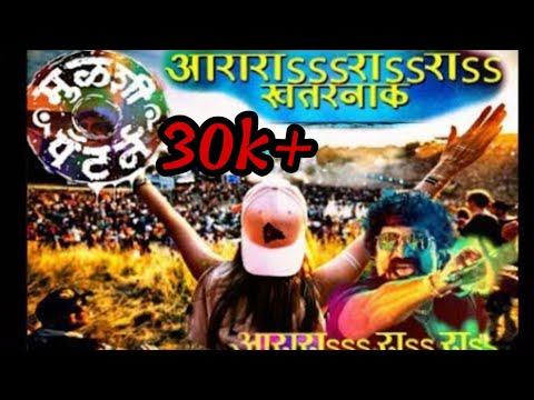 mulshi pattern full marathi movie download