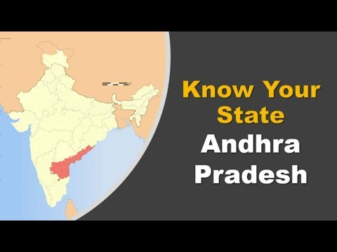 Andhra Pradesh GK - General Knowledge - Know Your State A.P.