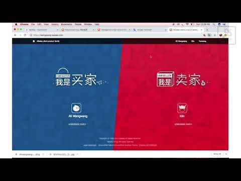 Install AliWangWang Untuk Chat Seller Anda