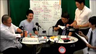 Cwave studio - Captured Live on Ustream at http://www.ustream.tv/ch...