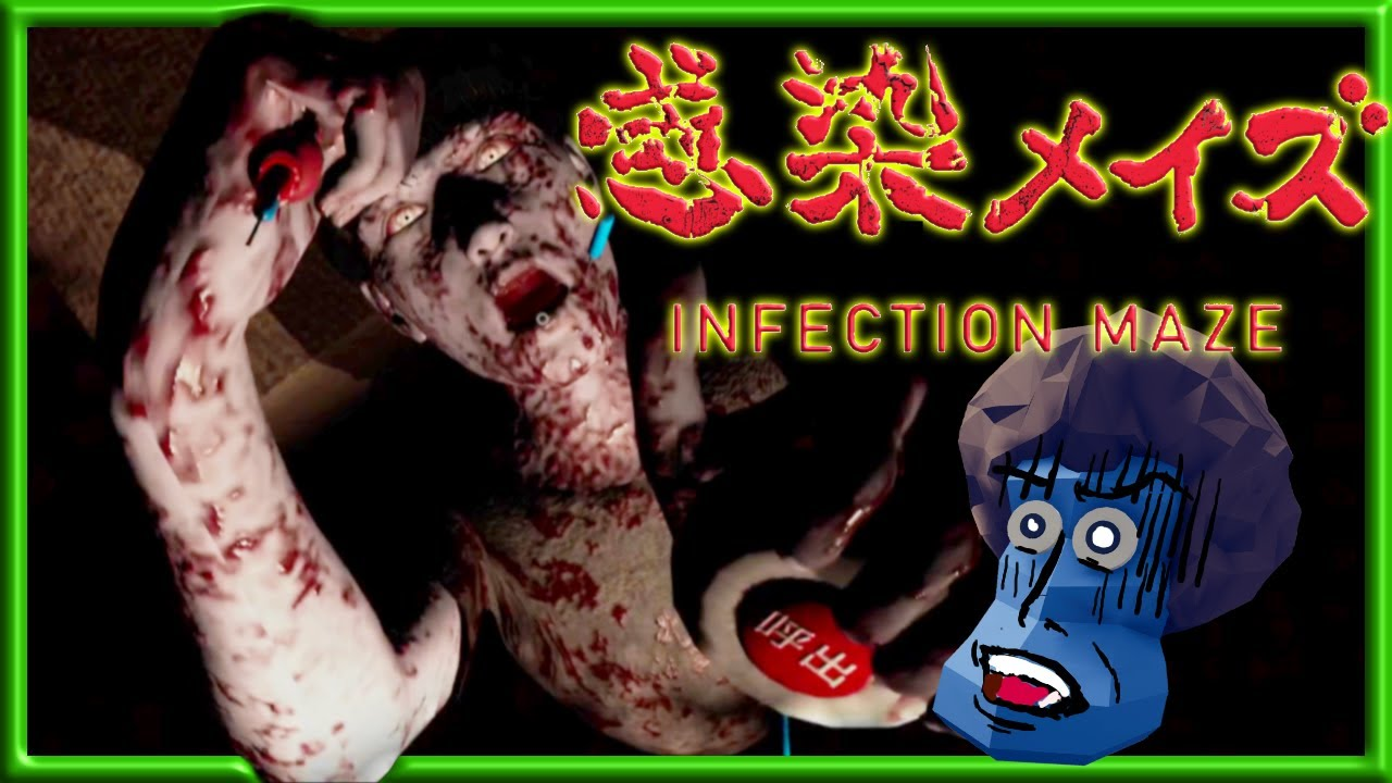 SCARY😱 Infection Maze / 感染メイズ - Let's Play with Bob🎮