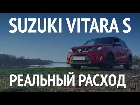 Suzuki Vitara S расход топлива | Тест расход Сузуки Витара