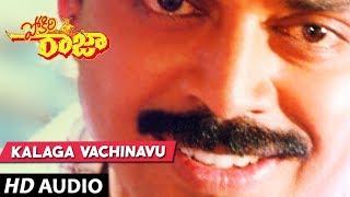 Pokiri Raja - KALAGA OCHINAVU song   Venkatesh   Roja Telugu Old Songs