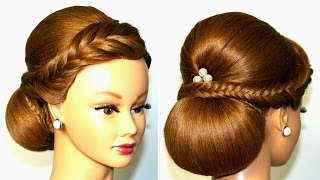 Repeat youtube video Wedding hairstyle for medium long hair, elegant updo.