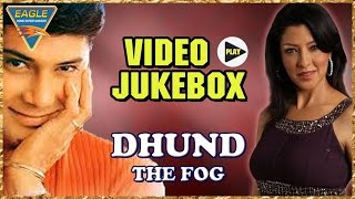 Dhund The Fog || Video Songs Jukebox || Amar Upadhyaya,Aditi Govitrikar,Shweta || Eagle Hindi Movies