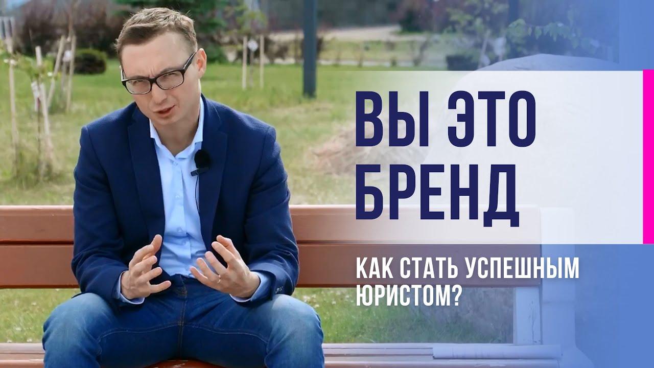 Андрей филатов адвокат