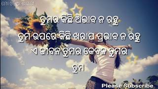 A Beautiful Good Morning Whatsapp Video || Odia Shayari || Download Link on Description.