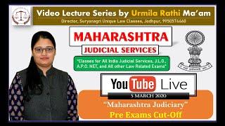 Maharashtra Judicial Services Pre exam tentative Cut-off By Urmila Rathi Mam - SULC