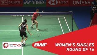 R16 | WS | TAI Tzu Ying (TPE) [1] vs CHEN Xiaoxin (CHN) | BWF 2018
