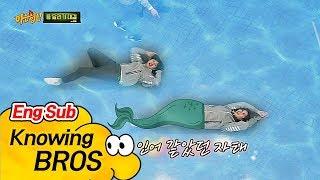 [등 달리기] 서현(Seo Hyun), 한 마리의 인어 같은 자태! 마치 물속 같아♥ 아는 형님(Knowing bros) 63회