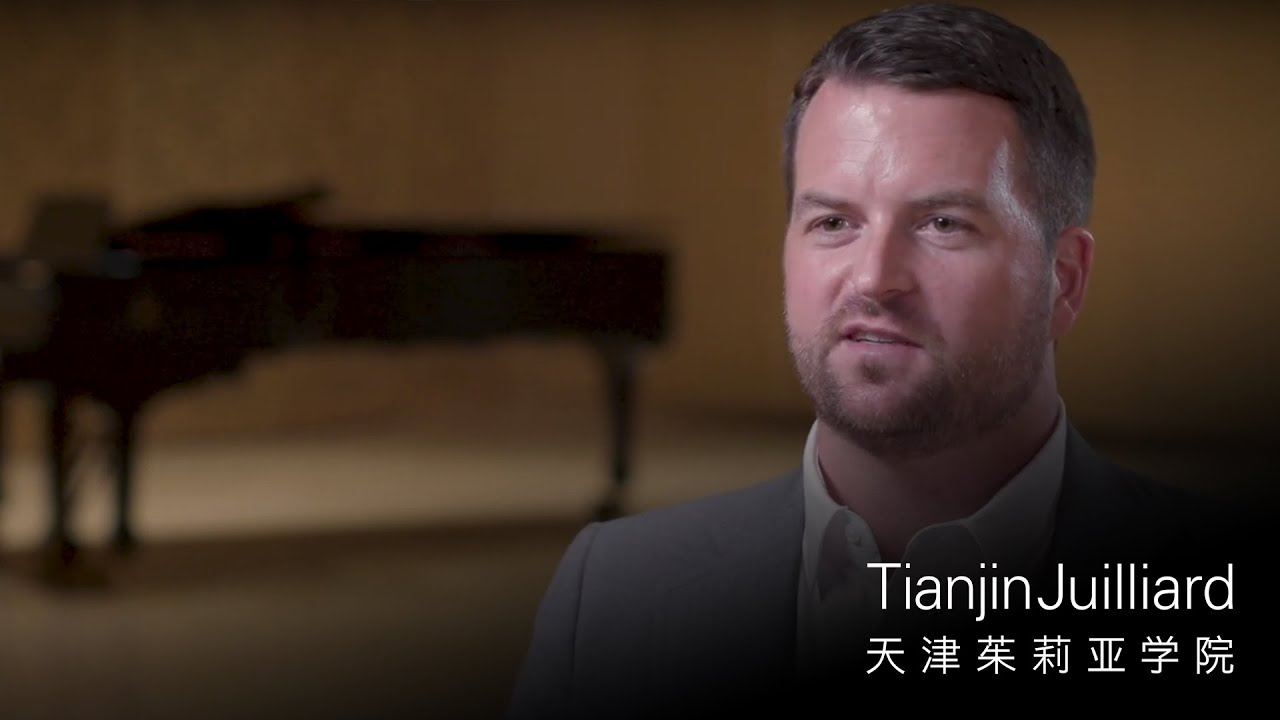 Lee Allen | Tianjin Juilliard Faculty Portrait