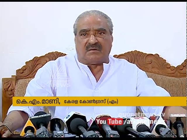 Mani To Support Muslim League In Vengara Bypoll