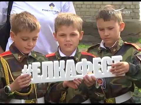 Ёлка фест прошла в нескольких школах Самары