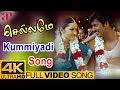 Chellame Tamil Movie Songs   Kummiyadi Full Video Song 4K   Vishal   Reema Sen   Bhanupriya