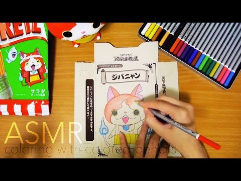 [ASMR] アクション塗り絵で遊ぶ coloring with colored pencils [囁き声-Whisper]