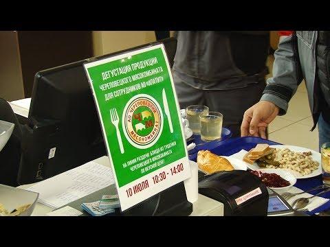 Дегустация тушенки Череповецкого мясокомбината