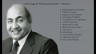 Sad Songs by Mohammed Rafi   Evergreen Songs   Volume 1 #Rafi #SadSongs