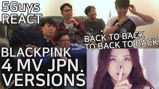 [THIRSTY FANBOYS] BLACKPINK - 4 MUSIC VIDEOS (Japanese Ver.) 5Guys REACT