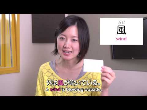 Weekly Japanese Words with Risa - The Weather (Việt Sub)