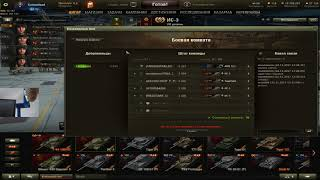 World of tanks. Пранк шутка в командном бою