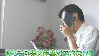 「ウチの夫は…」最終回「ダンスシーン」総勢60人! 「テレビ番組を斬る...