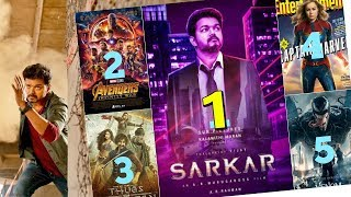 Top 5 Fastest 1Million LIKES TEASERS And TRAILERS on YouTube I Sarkar No.1