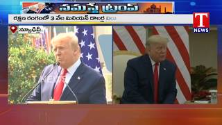 US President Donald Trumpand#39;s  Speech | Delhi | Tnews Telugu