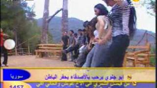 arapça music süper