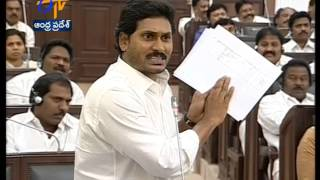 War Of Words Between YS Jagan & Chandrababu Naidu In AP Assembly