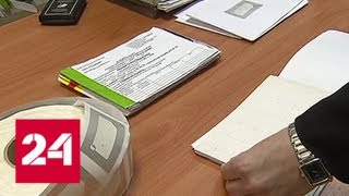 Смотреть видео Столица постепенно переходит на электронные медицинские карты - Россия 24 онлайн