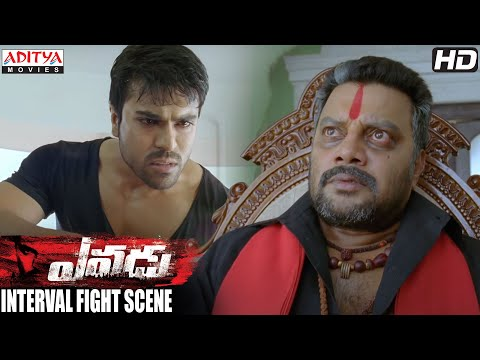 Yevadu Movie || Interval Fight Scene || Ramcharan, Shruti Haasan