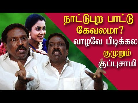 tamil news, pushpavanam kuppusamy emotional speech  tamil live news, news in tamil redpix
