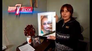 Мать Оксаны Макар / Подготовка к концу света – Один за всех – Выпуск 3