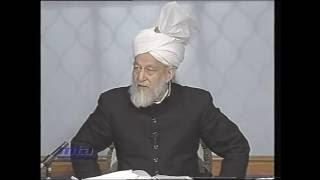 Tarjumatul Quran - Surah Luqman [Aesop]: 5 (2) - 17