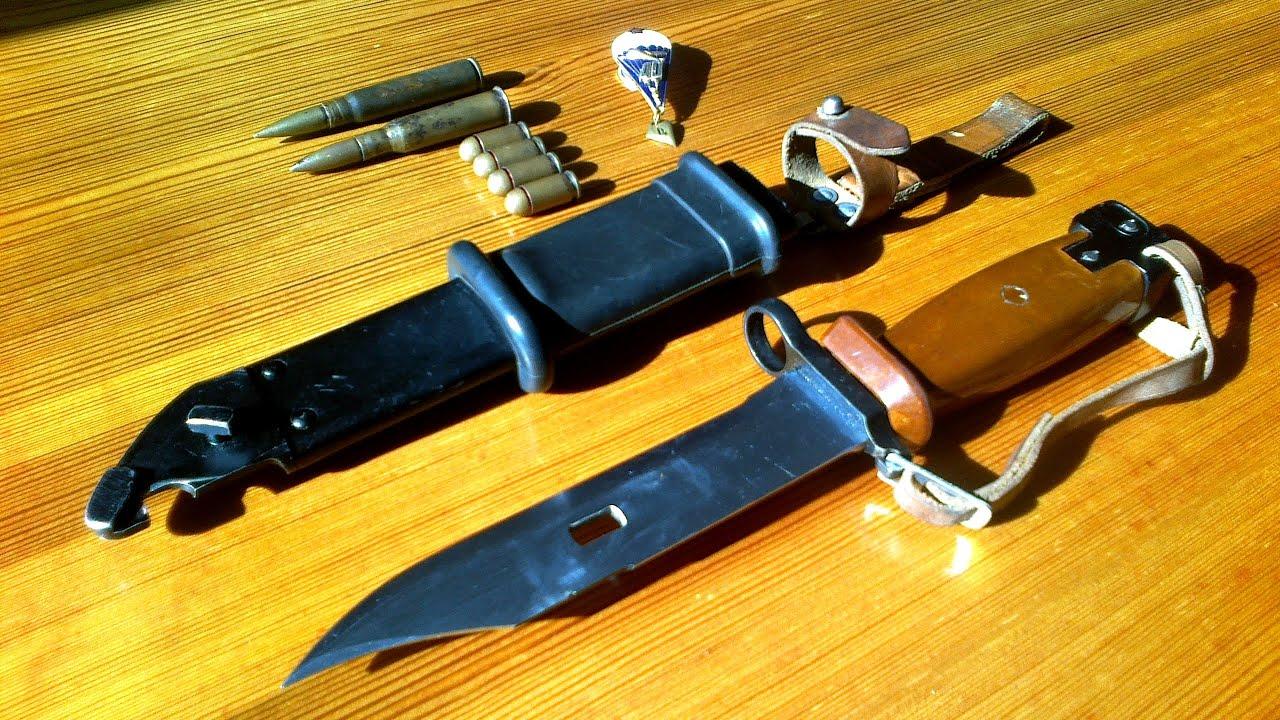 Макет штык-ножа тренировочный | 720x1280