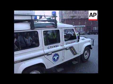 RUSSIA: MOSCOW: 22 PEOPLE INJURED BY BOMB ON TROLLEY BUS