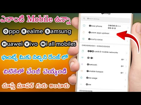 How To Change Stylish Font Style In Any Android Device || Amazing Android Font's Changing Trick