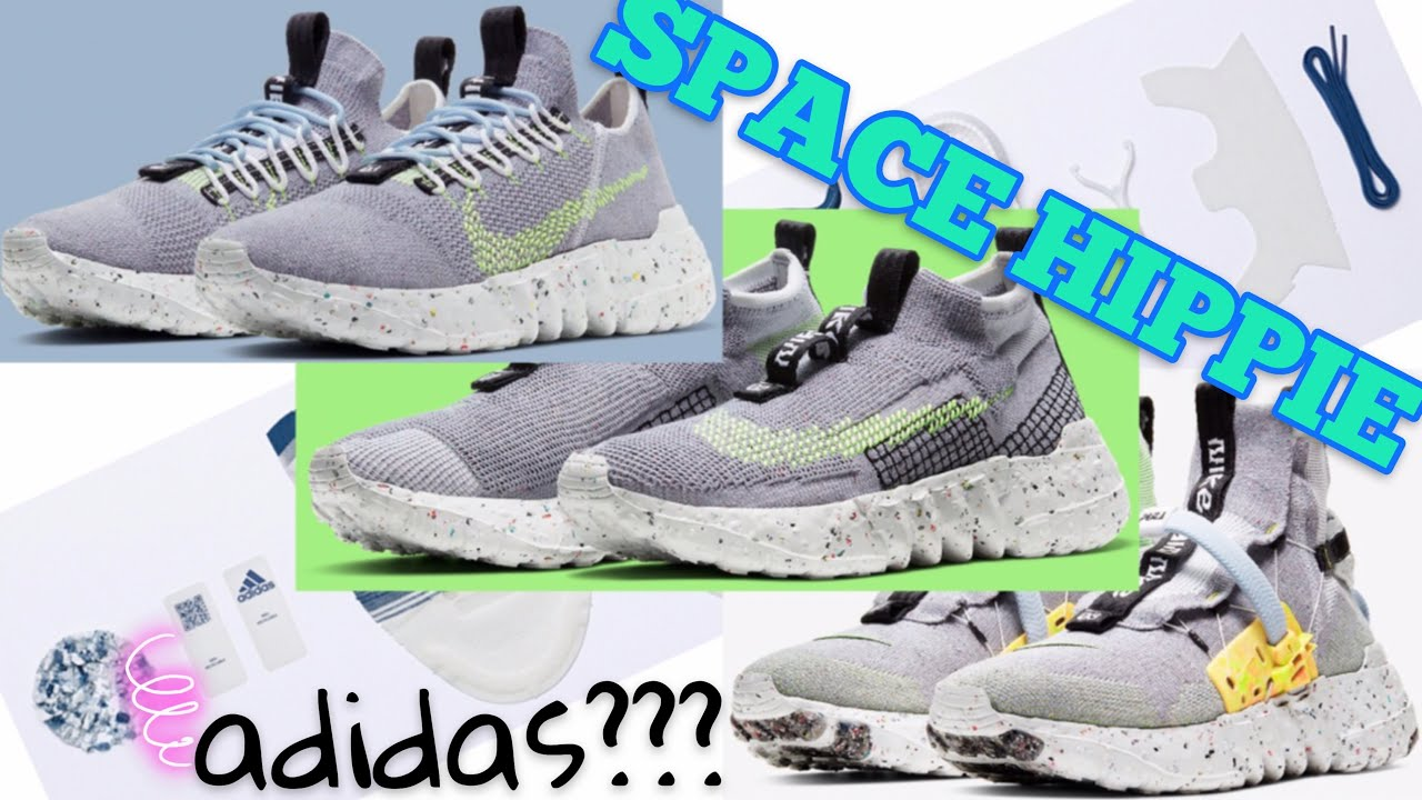 Why Adidas is already ahead of the NIKE SPACE HIPPIE 01 02 & 03・ナイキ スペース ヒッピー コレクション [スニーカーsneakers]