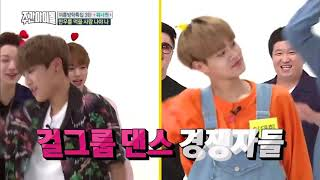 Wanna One dancing to BLACKPINK AS IF IT'S YOUR LAST on Weekly Idol