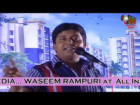 Waseem Rampuri at Bhiwandi Mushaira, 17/05/13, MUSHAIRA MEDIA