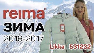 ❄ Reima Likka 531232 ❄ Обзор зимней детской куртки - Alina Kids Look