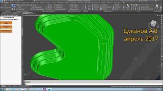 Плагин для AutoCAD Civil 3D 2016 по проектированию карьеров с транспортной системой разработки.