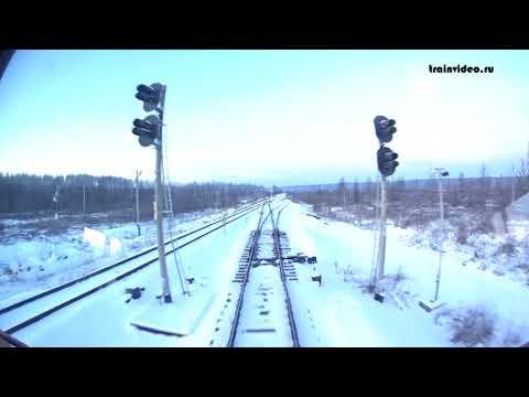 Cab ride. Russia. BAM - Transsib. Noviy Urgal - Tyrma