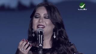 Nawal …  Akou Mislek - Dubai Concert | نوال … أكو مثلك - حفل دبي