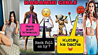 JO N NG RANDOM SQUAD OF G RLS 👩❤️👩 L KE A BOT I Am So Sad Gyz 😣 But Most Funny Video 😊