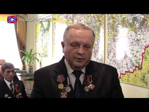 Медаль 30 лет ликвидации аварии на ЧАЭС Портал о