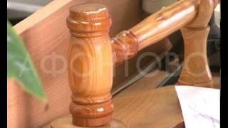 Судебный процесс по делу Юрия Мовшина