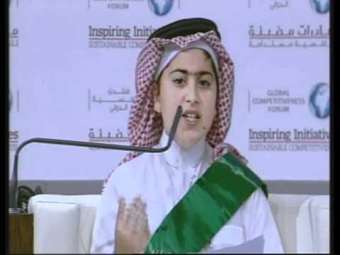 ICAF - GCF  - Abdullah Anwar Hobrom